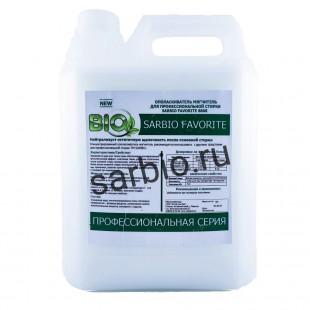 SARBIO FAVORITE 8808 концентрированное средство для нейтрализации остаточной щелочности и смягчения ткани, канистра 5 кг