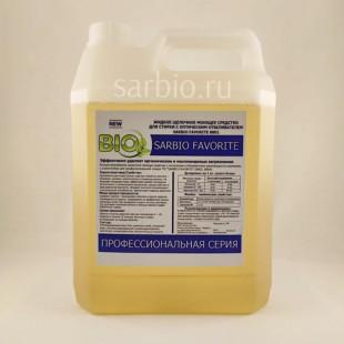 SARBIO FAVORITE 8801 концентрированное щелочное моющее средство с оптическим отбеливателем, канистра 5 кг
