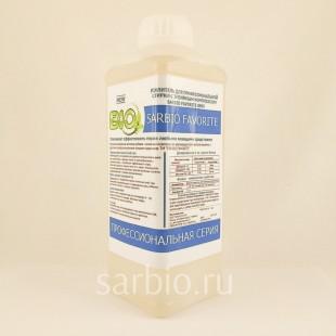 SARBIO FAVORITE 8805 концентрированный усилитель стирки с энзимным комплексом, бутылка 1 кг