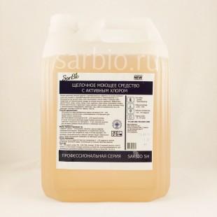 Щелочное моющее средство для ручной и циркуляционной мойки