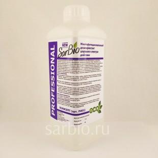 Полисепт многофункциональный дезинфиктант широкого спектра действия, бутылка 1 кг