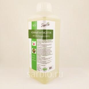 Кожный антисептик  (готовый раствор), бутылка 1 кг
