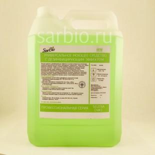 SARBIO SELENA (ЧАС) с дезинфицирующим эффектом на основе  четвертичных-аммониевых соединений, канистра 5 кг
