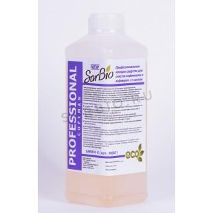 SARBIO К профессиональное моющее средство для очистки кофемашин и кофеварок от накипи, 1 кг