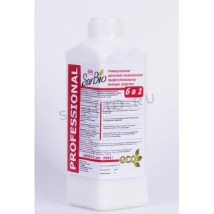 SARBIO H универсальное щелочное низкопенное профессиональное моющее средство, бутылка 1,25 кг