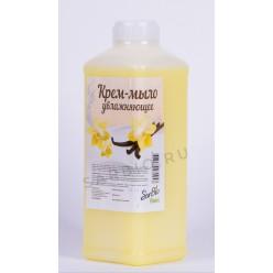 SARBIO RЕIN Жидкое крем-мыло  увлажняющее, бутылка 1 кг