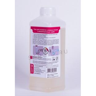 Гель для устранения сложных засоров в канализационных трубах, бутылка 1 кг