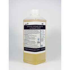 SARBIO SH щелочное моющие средство с активным хлором, бутылка 1,25 кг