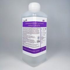 SARBIO Н (ЧАС) дезинфицирующее щелочное моющее средство, бутылка 1,1 кг