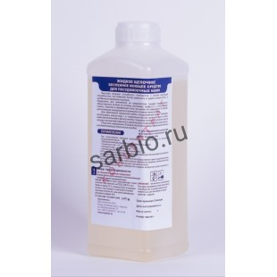 SARBIO Н Жидкое щелочное моющее средство для посудомоечных машин, бутылка 1 кг