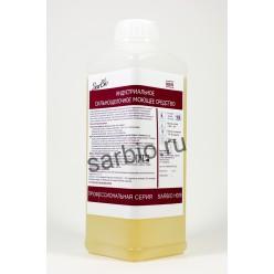 SARBIO H (индустриальное) сильнощелочное моющее средство, бутылка 1,25 кг