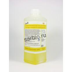 SARBIO SELENA (лимон) концентрированный гель для мойки посуды и пищевого оборудования, бутылка 1 кг