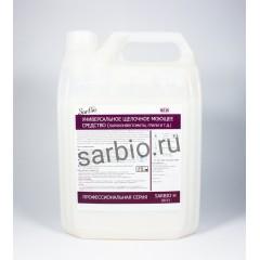 SARBIO Н81(Y) универсальное щелочное низкопенное профессиональное моющее средство, канистра 5 кг