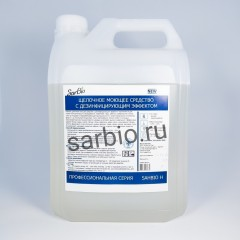 SARBIO Н щелочное моющее средство с дезинфицирующим эффектом, канистра 5 кг