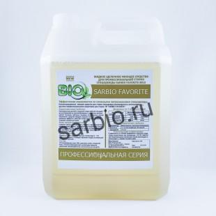 SARBIO FAVORITE 8810 концентрированное щелочное моющее средство для стирки рабочей одежды, канистра 5 кг