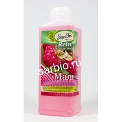 SARBIO RЕIN Жидкое мыло с ароматом Малина, бутылка 1 кг