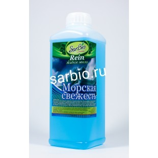 SARBIO RЕIN Жидкое мыло с ароматом Морская свежесть, бутылка 1 кг