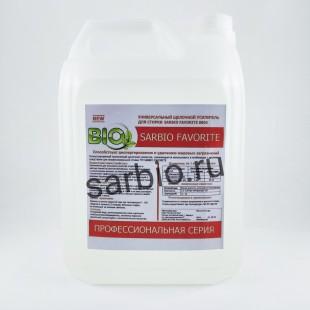 SARBIO FAVORITE 8804 концентрированный низкопенный щелочной усилитель стирки, канистра 5 кг