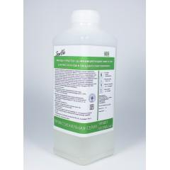 SARBIO  SELENA(ЧАС) концентрированное моющее средство с дезинфицирующим эффектом, бутылка 1 кг