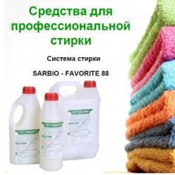 """""""Sarbio Favorite 8811"""" концентрированное моющее средство для стирки детского белья"""